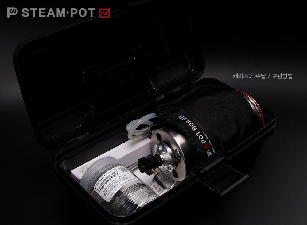 steampot